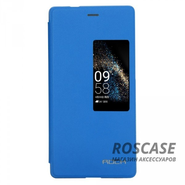 Чехол (книжка) Rock Touch series для Huawei Ascend P8 (Синий / Blue)Описание:производитель - ROCK;совместим с&amp;nbsp;Huawei Ascend P8;материал: искусственная кожа;тип: чехол-книжка.Особенности:все функциональные вырезы в наличии;функция Smart window;защита от механических повреждений;матовый;не скользит в руках.<br><br>Тип: Чехол<br>Бренд: ROCK<br>Материал: Искусственная кожа