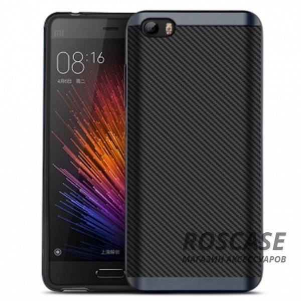 Чехол iPaky TPU+PC для Xiaomi MI5 / MI5 Pro (Черный / Серый)Описание:компания-разработчик: iPaky;совместимость с устройством модели: Xiaomi MI5 / MI5 Pro;материал изделия: термопластичный полиуретан, поликарбонат;конфигурация: накладка.Особенности:элегантный дизайн;высокий класс прочности и износоустойчивости;легко и надежно фиксируется на смартфоне;имеет все необходимые функциональные вырезы.<br><br>Тип: Чехол<br>Бренд: Epik<br>Материал: TPU