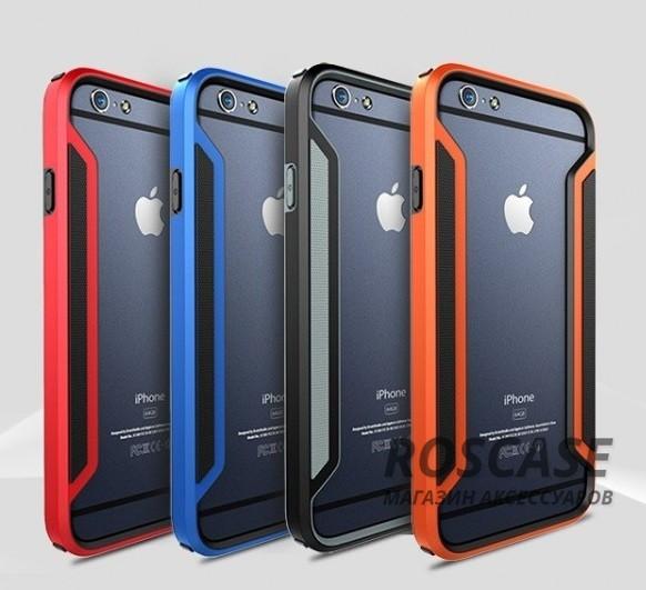 Бампер Nillkin Armor-Border Series для Apple iPhone 6/6s (4.7)Описание:производитель  -  Nillkin;совместим с Apple iPhone 6/6s (4.7);материал  -  пластик;форма  -  бампер.&amp;nbsp;Особенности:тонкий;имеет все необходимые вырезы;прочный;не увеличивает габариты;защищает от ударов и падений;вставка &amp;laquo;анти-шок&amp;raquo;.<br><br>Тип: Бампер<br>Бренд: Nillkin