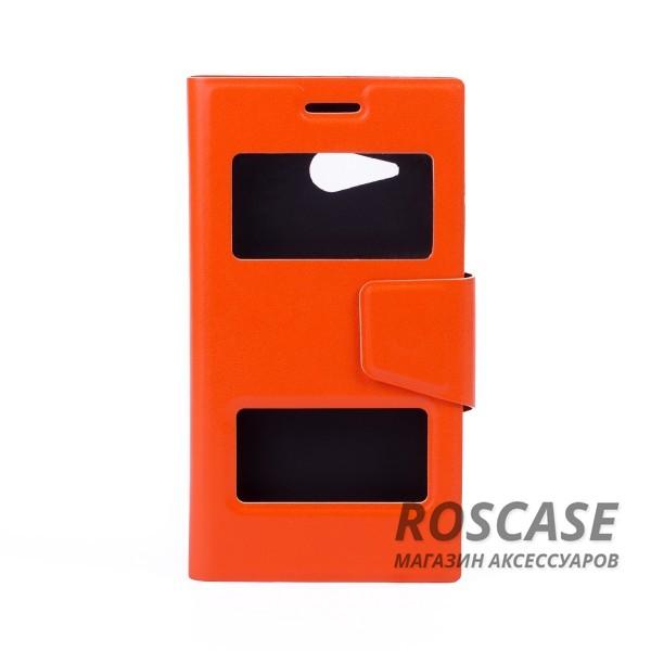 Чехол (книжка) с TPU креплением для Microsoft Lumia 730/735 (Оранжевый)Описание:компания разработчик: Epik;совместимость с устройством модели: Microsoft Lumia 730/735;материал изделия: синтетическая кожа и TPU;конфигурация: обложка в виде книжки.Особенности:высокая износоустойчивость;ТПУ каркас с магнитной застежкой;классическая конструкция;два окна в обложке.<br><br>Тип: Чехол<br>Бренд: Epik<br>Материал: Искусственная кожа