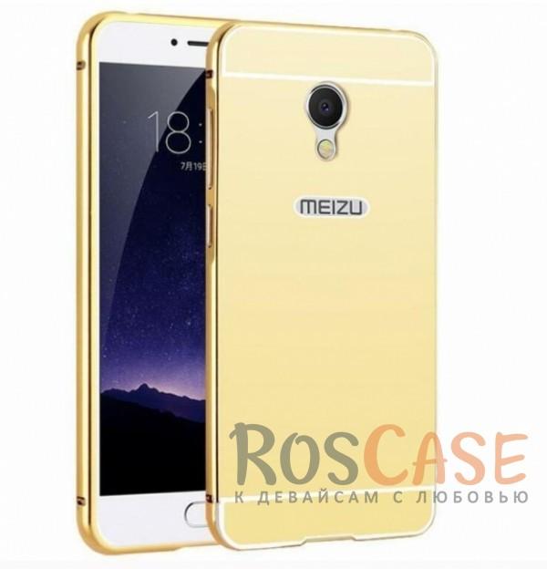 Металлический бампер с акриловой вставкой с зеркальным покрытием для Meizu MX6 (Золотой)Описание:разработан для Meizu MX6;материалы - металл, акрил;тип - бампер с задней панелью.<br><br>Тип: Чехол<br>Бренд: Epik<br>Материал: Металл