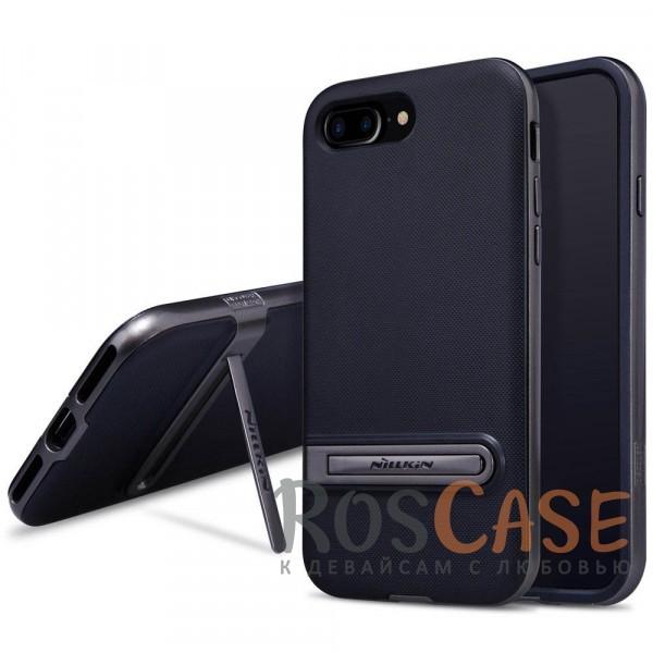 Стильно-модно-молодёжный чехол с подставкой для Apple iPhone 7 plus / 8 plus (5.5) (Черный)Описание:бренд&amp;nbsp;Nillkin;совместим с Apple iPhone 7 plus / 8 plus (5.5);материалы - термополиуретан, поликарбонат;функция подставки;свойство анти-отпечатки;защита камеры от царапин;все вырезы предусмотрены;кнопки защищены.<br><br>Тип: Чехол<br>Бренд: Nillkin<br>Материал: TPU