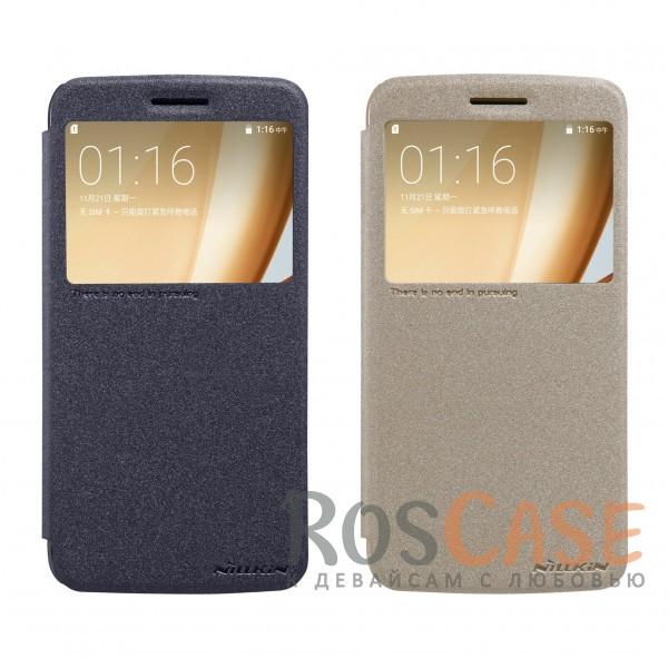 Защитный чехол-книжка с информационным окошком для Motorola Moto M (XT1663)Описание:от компании&amp;nbsp;Nillkin;совместим с Motorola Moto M (XT1663);материалы: поликарбонат, искусственная кожа;тип: чехол-книжка.<br><br>Тип: Чехол<br>Бренд: Nillkin<br>Материал: Искусственная кожа