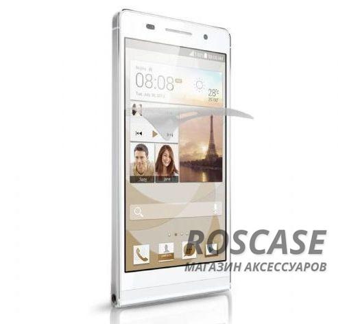 Защитная пленка VMAX для Huawei Ascend P6 (Прозрачная)Описание:производитель:&amp;nbsp;VMAX;совместима с Huawei Ascend P6;материал: полимер;тип: пленка.&amp;nbsp;Особенности:идеально подходит по размеру;не оставляет следов на дисплее;проводит тепло;не желтеет;защищает от царапин.<br><br>Тип: Защитная пленка<br>Бренд: Vmax