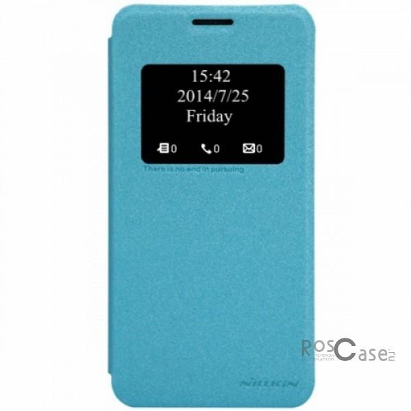 Кожаный чехол (книжка) Nillkin Sparkle Series для Asus Zenfone 5 (A501CG) (Бирюзовый)Описание:Изготовлен компанией&amp;nbsp;Nillkin;Спроектирован персонально для Asus Zenfone 5&amp;nbsp;(A501CG);Материал: синтетическая кожа и полиуретан;Форма: чехол в виде книжки.Особенности:Исключается появление царапин и возникновение потертостей;Восхитительная амортизация при любом ударе;Фактурная поверхность;Удобное интерактивное окошко;Не подвергается деформации;Непритязателен в уходе.<br><br>Тип: Чехол<br>Бренд: Nillkin<br>Материал: Искусственная кожа