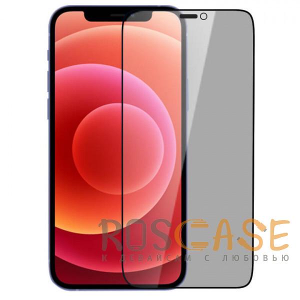 Фотография Черное Nillkin Privacy   Защитное закаленное стекло Антишпион для iPhone 12 / 12 Pro