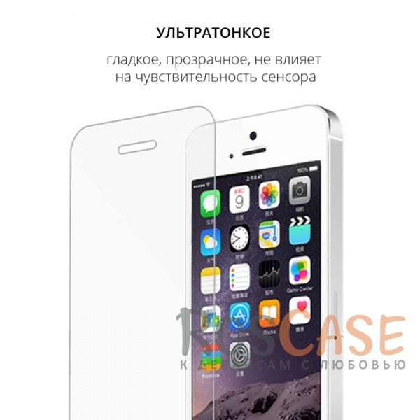 Фотография Прозрачное защитное стекло с закругленными краями и олеофобным покрытием для Apple iPhone 5/5S/SE