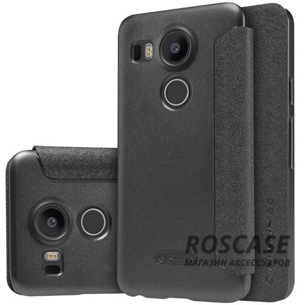 Кожаный чехол (книжка) Nillkin Sparkle Series для LG Google Nexus 5x (Черный)Описание:бренд&amp;nbsp;Nillkin;разработан для LG Google Nexus 5x;материал: искусственная кожа, поликарбонат;тип: чехол-книжка.Особенности:не скользит в руках;защита от механических повреждений;не выгорает;функция Sleep mode;блестящая поверхность;надежная фиксация.<br><br>Тип: Чехол<br>Бренд: Nillkin<br>Материал: Искусственная кожа