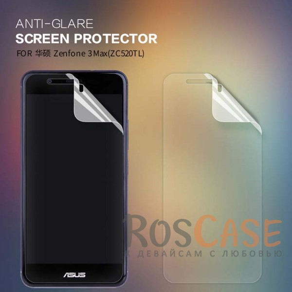 Защитная пленка Nillkin для Asus Zenfone 3 Max (ZC520TL)Описание:бренд:&amp;nbsp;Nillkin;спроектирована для Asus Zenfone 3 Max (ZC520TL);материал: полимер;тип: матовая защитная пленка.&amp;nbsp;<br><br>Тип: Защитная пленка<br>Бренд: Nillkin