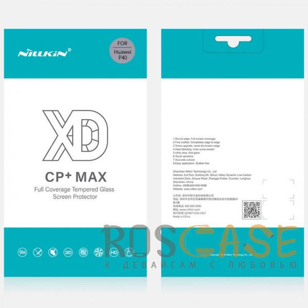 Изображение Черное Nillkin XD CP+ Max | Защитное закаленное стекло полноэкранное для Huawei P40