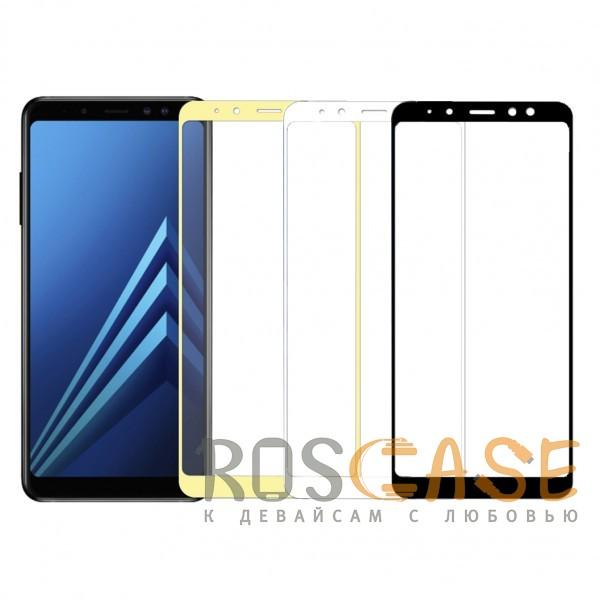 Фото 5D защитное стекло для Samsung A530 Galaxy A8 (2018) на весь экран