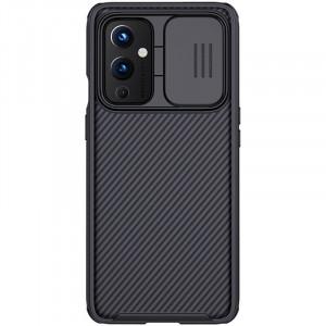 Nillkin CamShield Pro   Чехол из пластика и TPU с защитой камеры  для OnePlus 9