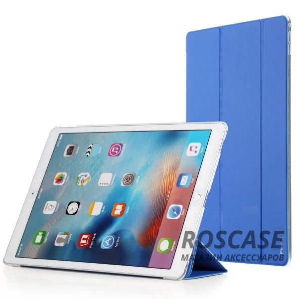 Чехол (книжка) Rock Touch series для Apple iPad Pro 12,9 (Синий / Blue)Описание: компания разработчик: Rock;совместимость с устройством модели: Apple iPad Pro 12,9;материал изготовления: синтетическая кожа, искусственная кожа;конфигурация: чехол в виде книжки.Особенности:максимально высокая прочность и износоустойчивость;классический дизайн, сочетающий модные тренды;функция Sleep mode;длительный срок службы.<br><br>Тип: Чехол<br>Бренд: ROCK<br>Материал: Искусственная кожа