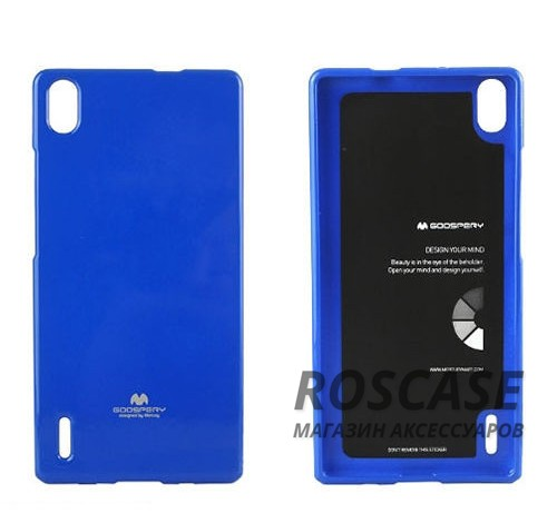 TPU чехол Mercury Jelly Color series для Huawei Ascend P7<br><br>Тип: Чехол<br>Бренд: Mercury<br>Материал: TPU