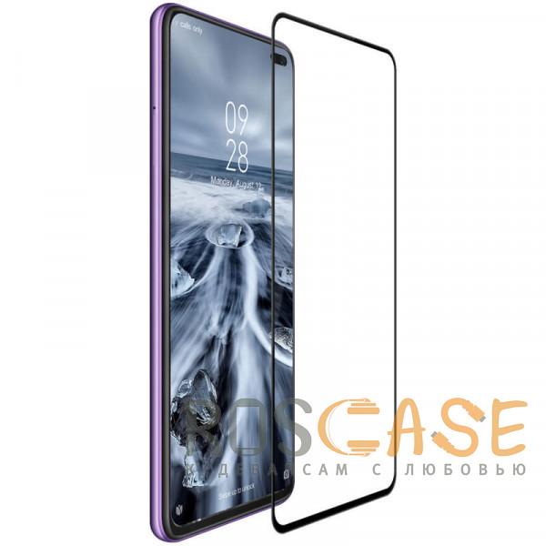 Фото Черное Nillkin CP+ PRO | Закаленное защитное стекло для Xiaomi Redmi K30 / K30i / POCO X2 (X3)