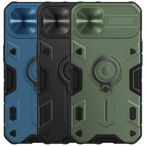 Nillkin CamShield Armor | Противоударный чехол с защитой камеры и кольцом для iPhone 13