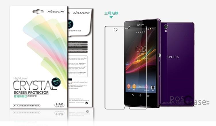 Защитная пленка Nillkin Crystal (на обе стороны) для Sony Xperia Z (L36i)Описание:бренд: Nillkin;совместим с Sony Xperia Z (L36i);используемые материалы: полимер;тип: прозрачная.&amp;nbsp;Особенности:все необходимые функциональные вырезы;не притягивает пыль;анти-отпечатки;не влияет на сенсорику;легко поддается процедуре чистки;не собирает остаточных отпечатков пальцев.<br><br>Тип: Защитная пленка<br>Бренд: Nillkin