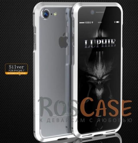 Алюминиевый бампер Luphie Blade Sword для Apple iPhone 7 (4.7) ( one color) (Серебряный)Описание:бренд -&amp;nbsp;Luphie;материал - алюминий;совместим с Apple iPhone 7 (4.7);тип - бампер.Особенности:усиливает звук;прочный алюминий;в наличии все вырезы;ультратонкий дизайн;защита граней от ударов и царапин.<br><br>Тип: Чехол<br>Бренд: Luphie<br>Материал: Металл