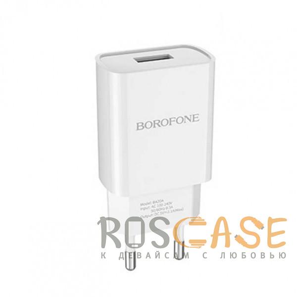 Фотография Белый Borofone BA20A | Блок зарядки для телефона 1USB / 2.1A