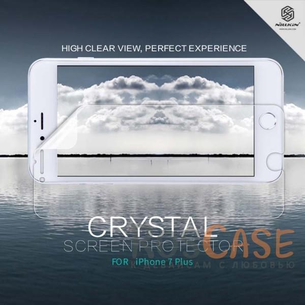 Защитная пленка Nillkin Crystal для Apple iPhone 7 plus (5.5)Описание:бренд:&amp;nbsp;Nillkin;подходит для Apple iPhone 7 plus (5.5);материал: полимер;тип: защитная пленка.&amp;nbsp;Особенности:имеет все функциональные вырезы;прозрачная;анти-отпечатки;не влияет на чувствительность сенсора;защита от потертостей и царапин;не оставляет следов на экране при удалении;ультратонкая.<br><br>Тип: Защитная пленка<br>Бренд: Nillkin
