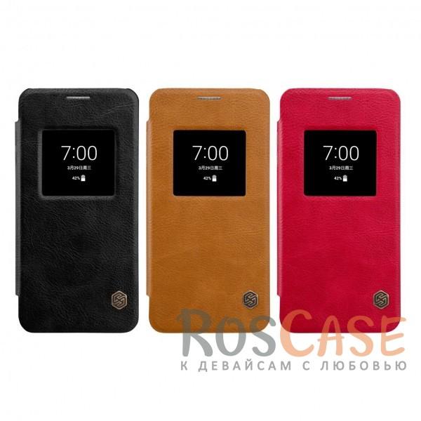 Чехол-книжка из натуральной кожи для LG G6 / G6 Plus H870 / H870DSОписание:бренд&amp;nbsp;Nillkin;разработан для LG G6 / G6 Plus H870 / H870DS;материалы: натуральная кожа, поликарбонат;защищает гаджет со всех сторон;на аксессуаре не заметны отпечатки пальцев;окошко в обложке;функция Sleep mode;предусмотрены все необходимые вырезы;тонкий дизайн не увеличивает габариты девайса;тип: чехол-книжка.<br><br>Тип: Чехол<br>Бренд: Nillkin<br>Материал: Натуральная кожа