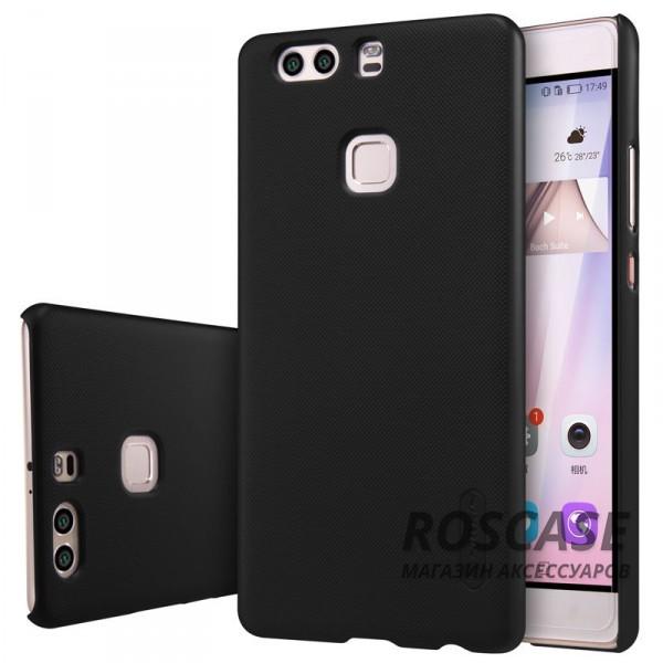 Чехол Nillkin Matte для Huawei P9 Plus (+ пленка) (Черный)Описание:производитель  -  бренд&amp;nbsp;Nillkin;совместим с Huawei P9 Plus;материал  -  пластик;форма  -  накладка.&amp;nbsp;Особенности:в наличии все функциональные вырезы;рельефная поверхность;тонкий дизайн не увеличивает габариты;пленка в комплекте;защита от механических повреждений;на чехле не видны отпечатки пальцев.<br><br>Тип: Чехол<br>Бренд: Nillkin<br>Материал: Поликарбонат