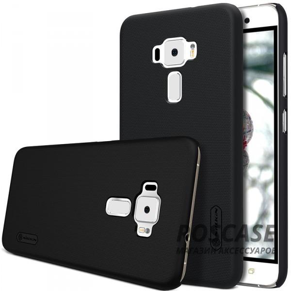 Матовый чехол Nillkin Super Frosted Shield для Asus Zenfone 3 (ZE552KL) (+ пленка) (Черный)Описание:производитель - компания&amp;nbsp;Nillkin;материал - поликарбонат;совместим с Asus Zenfone 3 (ZE552KL);тип - накладка.&amp;nbsp;Особенности:матовый;прочный;тонкий дизайн;не скользит в руках;не выцветает;пленка в комплекте.<br><br>Тип: Чехол<br>Бренд: Nillkin<br>Материал: Пластик