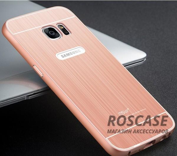 Металлический бампер с акриловой вставкой Msvii для Samsung G935F Galaxy S7 Edge (Rose Gold)Описание:производитель  -  Msviiсовместимость  -  смартфон Samsung G935F Galaxy S7 Edge;материал  -  металл, акрил;форм-фактор  -  накладка.Особенности:надежная фиксация смартфона;не подвергается деформации;легко фиксируется;имеет все функциональные вырезы;не скользит в руках.<br><br>Тип: Чехол<br>Бренд: Epik<br>Материал: Металл