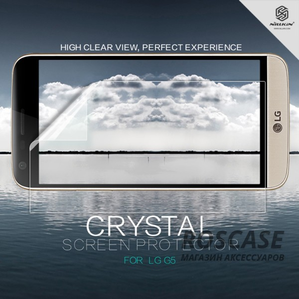 Защитная пленка Nillkin Crystal для LG H860 G5 / H845 G5seОписание:компания-изготовитель - &amp;nbsp;Nillkin;создана для LG H860 G5 / H845 G5se;материал: полимер;тип: прозрачная.&amp;nbsp;Особенности:идеально подходит по размерам;ультратонкая;улучшает четкость изображения;свойство анти-отпечатки;не притягивает пыль.<br><br>Тип: Защитная пленка<br>Бренд: Nillkin