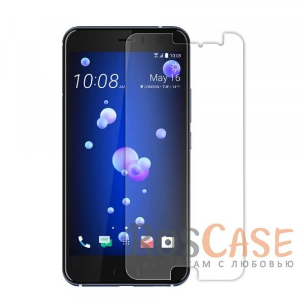 Ультратонкое стекло с закругленными краями для HTC U11 (в упаковке) (Прозрачное)Описание:совместимо с HTC U11;материал: закаленное стекло;обработанные закругленные срезы;ультратонкое;прочное;защита от ударов и царапин;предусмотрены все необходимые вырезы.<br><br>Тип: Защитное стекло<br>Бренд: Epik