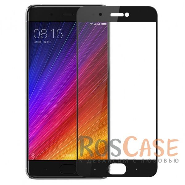 Ультратонкое цветное стекло с закругленными краями для Xiaomi Mi 5s (в упаковке)?Описание:защита от ударов и царапин;ультратонкий дизайн;идеально совместимо с Xiaomi Mi 5s;ударопрочное;цветная рамка;олеофобное покрытие.<br><br>Тип: Защитное стекло<br>Бренд: Epik