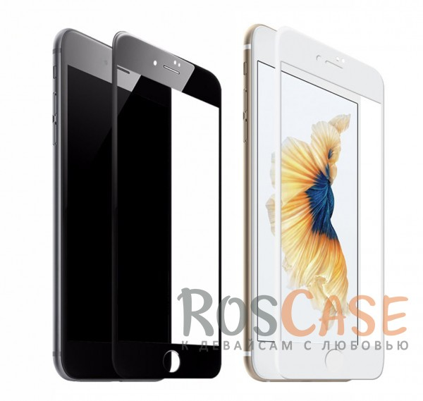 """Фото Гибкое ударопрочное стекло Soft Edge 3D на весь экран с олеофобным покрытием """"анти-отпечатки"""" для Apple iPhone 7 / 8 (4.7"""")"""