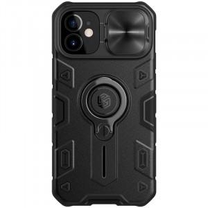 Nillkin CamShield Armor | Противоударный чехол с защитой камеры и кольцом  для iPhone 12 Mini