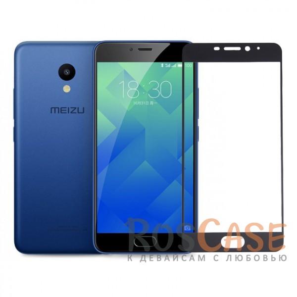 Тонкое защитное стекло CaseGuru на весь экран для Meizu M5 (Черный)Описание:производитель -&amp;nbsp;CaseGuru;разработано для Meizu M5;цветная рамка;стекло для защиты экрана.<br><br>Тип: Защитное стекло<br>Бренд: CaseGuru