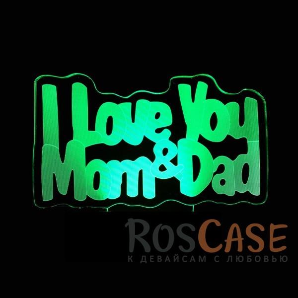 """Фото Lovе Mam Dad Светодиодный 3D светильник-ночник с проекцией объемного изображения """"I love Mom&Dad"""""""