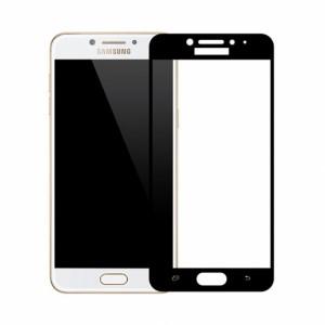 Mocolo CP+ | Стекло с цветной рамкой на весь экран для Samsung Galaxy C5 Pro