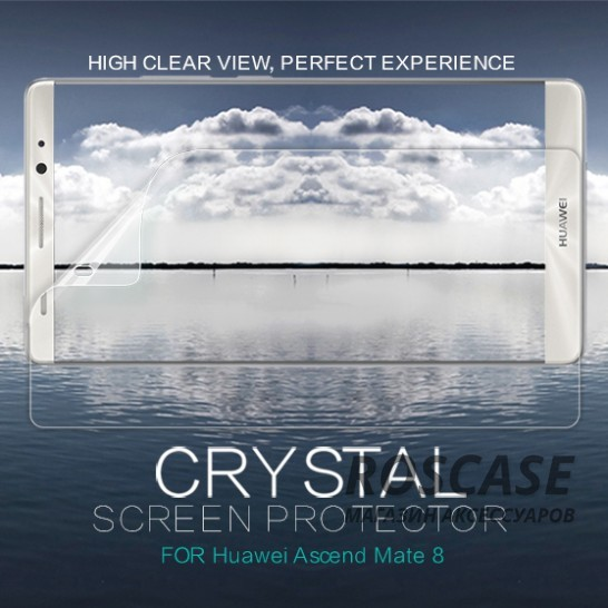 Nillkin Crystal | Прозрачная защитная пленка для Huawei Mate 8Описание:бренд:&amp;nbsp;Nillkin;разработана для Huawei Mate 8;материал: полимер;тип: защитная пленка.&amp;nbsp;Особенности:имеет все функциональные вырезы;прозрачная;анти-отпечатки;не влияет на чувствительность сенсора;защита от потертостей и царапин;не оставляет следов на экране при удалении;ультратонкая.<br><br>Тип: Защитная пленка<br>Бренд: Nillkin