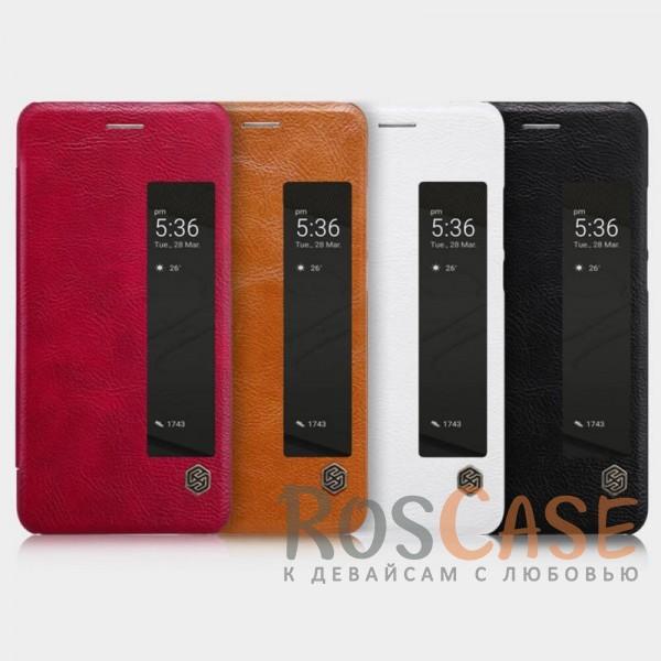 Чехол-книжка Nillkin Qin из натуральной кожи для Huawei P10 PlusОписание:бренд&amp;nbsp;Nillkin;разработан для Huawei P10 Plus;материалы: натуральная кожа, поликарбонат;защищает гаджет со всех сторон;на аксессуаре не заметны отпечатки пальцев;окошко в обложке;функция Sleep mode;предусмотрены все необходимые вырезы;тонкий дизайн не увеличивает габариты девайса;тип: чехол-книжка.<br><br>Тип: Чехол<br>Бренд: Nillkin<br>Материал: Натуральная кожа