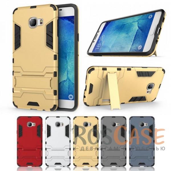 Ударопрочный чехол-подставка Transformer для Samsung Galaxy C7 с мощной защитой корпусаОписание:подходит для Samsung Galaxy C7;материалы: термополиуретан, поликарбонат;формат: накладка.&amp;nbsp;Особенности:функциональные вырезы;функция подставки;двойная степень защиты;защита от механических повреждений;не скользит в руках.<br><br>Тип: Чехол<br>Бренд: Epik<br>Материал: TPU