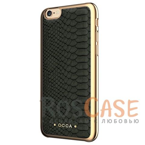 Накладка OCCA Wild Collection со вставкой из натуральной крокодиловой кожи для iPhone 6/6s (4.7) (Серый)Описание:бренд -&amp;nbsp;OCCA;материал - натуральная кожа, пластик;совместимость - Apple iPhone 6/6s (4.7);тип - накладка.<br><br>Тип: Чехол<br>Бренд: OCCA<br>Материал: Натуральная кожа