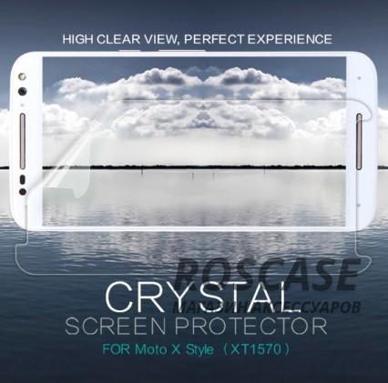 Защитная пленка Nillkin Crystal для Motorola Moto X Style (XT1572)Описание:компания-изготовитель - &amp;nbsp;Nillkin;разработана для Motorola Moto X Style (XT1572);материал: полимер;тип: прозрачная.&amp;nbsp;Особенности:все функциональные вырезы в наличии;ультратонкая;улучшает четкость изображения;свойство анти-отпечатки;не притягивает пыль.<br><br>Тип: Защитная пленка<br>Бренд: Nillkin