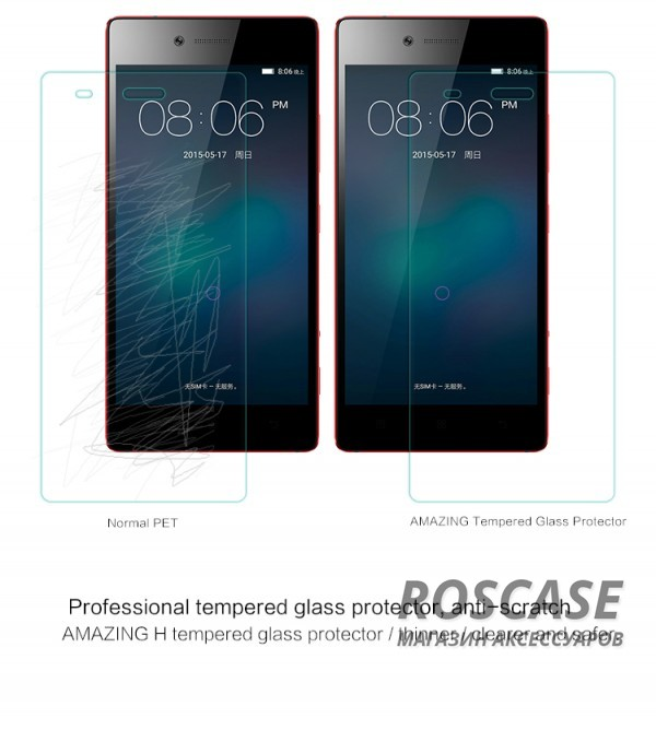 фото защитное стекло Nillkin Anti-Explosion Glass Screen (H) для Lenovo Vibe Shot Z90
