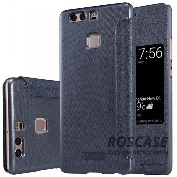 Кожаный чехол (книжка) Nillkin Sparkle Series для Huawei P9 (Черный)Описание:бренд&amp;nbsp;Nillkin;разработан для Huawei P9;материал: искусственная кожа, поликарбонат;тип: чехол-книжка.Особенности:не скользит в руках;окошко в обложке;функция Sleep mode;защита от механических повреждений;блестящая поверхность.<br><br>Тип: Чехол<br>Бренд: Nillkin<br>Материал: Искусственная кожа