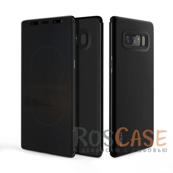 Чехол-книжка с интерактивной полупрозрачной обложкой для Samsung Galaxy Note 8 (Черный / Black)Описание:разработан для Samsung Galaxy Note 8;материалы  -  поликарбонат, полиуретан;форма  -  чехол-книжка;функция Smart window;декоративная фактура;имеются все функциональные разъемы;на нем не видны отпечатки пальцев;защита от ударов и царапин.<br><br>Тип: Чехол<br>Бренд: ROCK<br>Материал: TPU