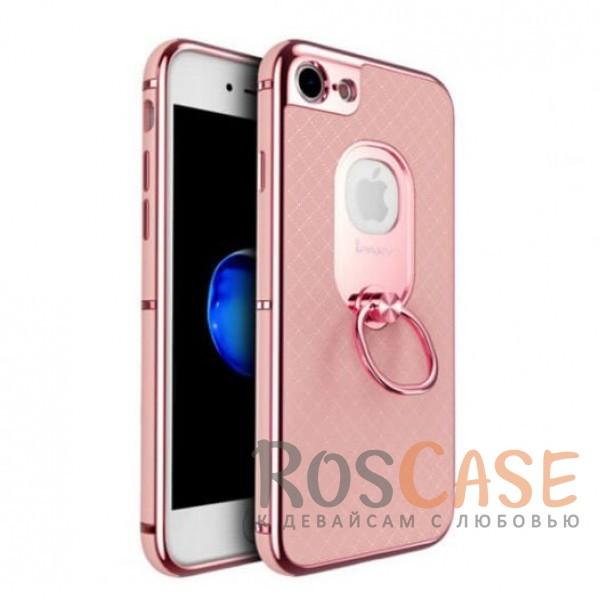 Чехол iPaky Ring Series для Apple iPhone 7 (4.7) (Розовый)Описание:идеально совместим с Apple iPhone 7 (4.7);бренд - iPaky;материал - поликарбонат, термополиуретан, искусственная кожа;тип - накладка.<br><br>Тип: Чехол<br>Бренд: Epik<br>Материал: Пластик