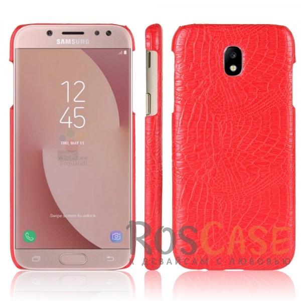 Стильный защитный чехол-накладка с текстурой крокодиловой кожи для Samsung J530 Galaxy J5 (2017) (Красный)Описание:совместимость - Samsung J530 Galaxy J5 (2017);тип - накладка;материал - искусственная кожа;защита задней панели и боковых граней;не скользит в руках;не заметны отпечатки пальцев;ультратонкий дизайн;фактурная поверхность с имитацией крокодиловой кожи;все необходимые функциональные вырезы.<br><br>Тип: Чехол<br>Бренд: Epik<br>Материал: Искусственная кожа