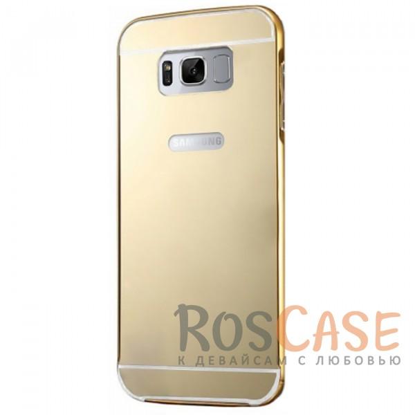 Защитный металлический бампер с зеркальной вставкой для Samsung G950 Galaxy S8 (Золотой)Описание:разработан для Samsung G950 Galaxy S8;материалы - металл, акрил;тип - бампер с задней панелью;зеркальная поверхность;металлический бампер;защита от царапин и ударов.<br><br>Тип: Чехол<br>Бренд: Epik<br>Материал: Металл