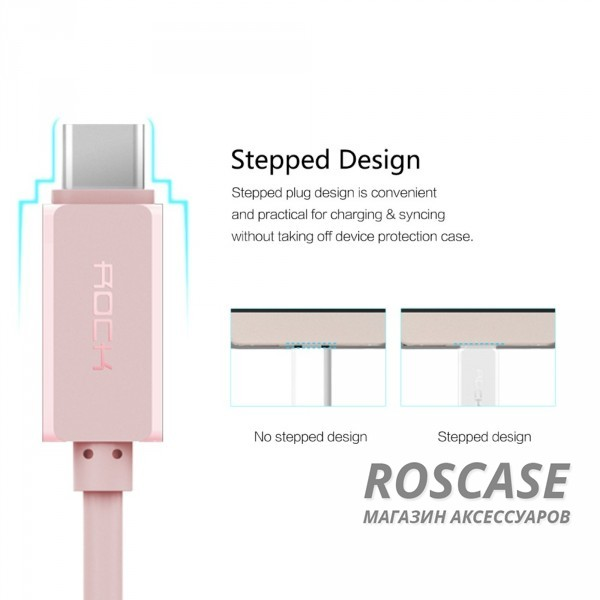 фото Розовый / Rose Gold Кабель ROCK USB to Type-C