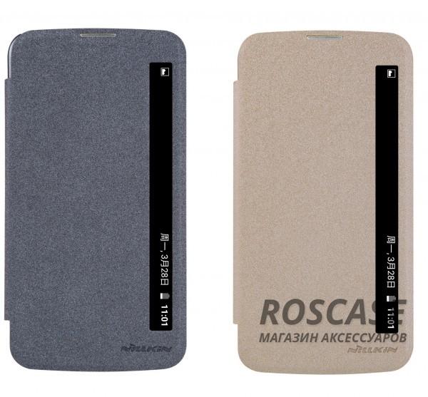 Кожаный чехол (книжка) Nillkin Sparkle Series для LG K10 K410/K430DSОписание:бренд&amp;nbsp;Nillkin;разработан для LG K10 K410/K430DS;материал: искусственная кожа, поликарбонат;тип: чехол-книжка.Особенности:не скользит в руках;окошко в обложке;функция Sleep mode;защита от механических повреждений;блестящая поверхность.<br><br>Тип: Чехол<br>Бренд: Nillkin<br>Материал: Искусственная кожа