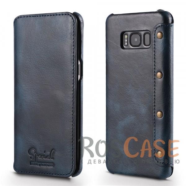 Премиальный матовый чехол-книжка из натуральной кожи с металлическими заклепками и внутренним карманом для Samsung G950 Galaxy S8 (Темно-синий)Описание:чехол разработан для&amp;nbsp;Samsung G950 Galaxy S8;материал - натуральная кожа;формат - чехол-книжка;внутренний отсек для пластиковых карт и денежных купюр;отделка с заклепками;прошитый дизайн;матовая поверхность.<br><br>Тип: Чехол<br>Бренд: Epik<br>Материал: Натуральная кожа